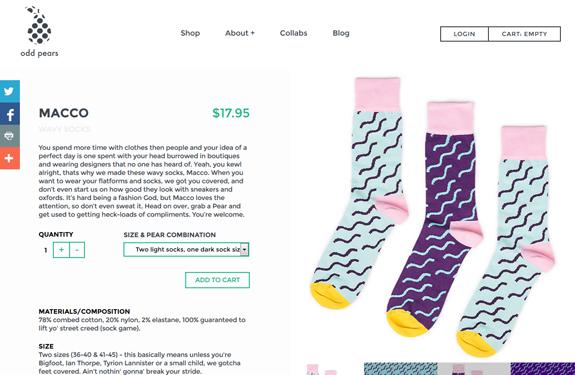 inspiration-e-commerce