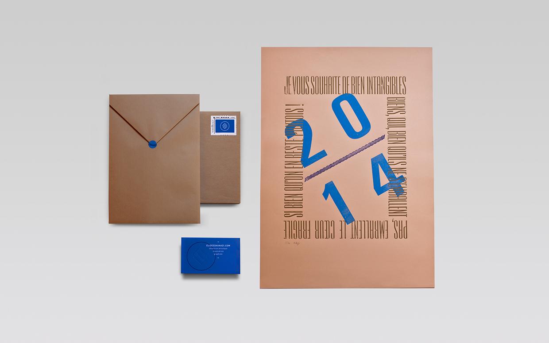 Super 20 cartes de vœux pour votre inspiration | Webdesigner Trends NK22