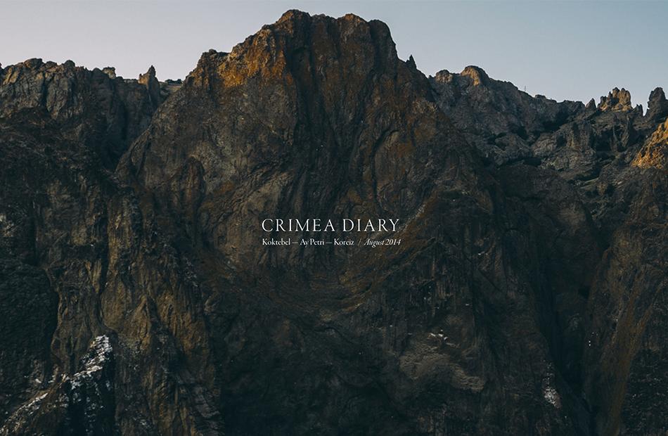 webdesignertrends_voyage_readymag_crimea